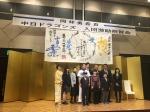 【祝】岡林勇希選手 入団激励祝賀会